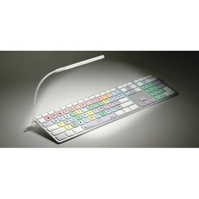 Lampe avec clavier